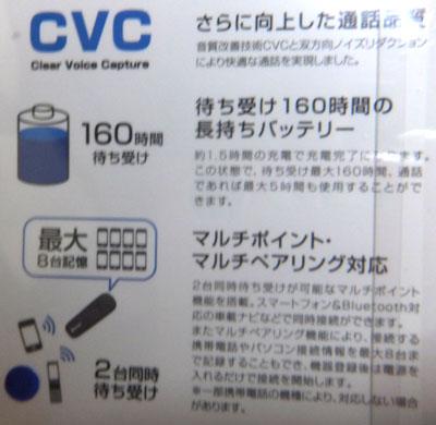 DSCF4066.jpg