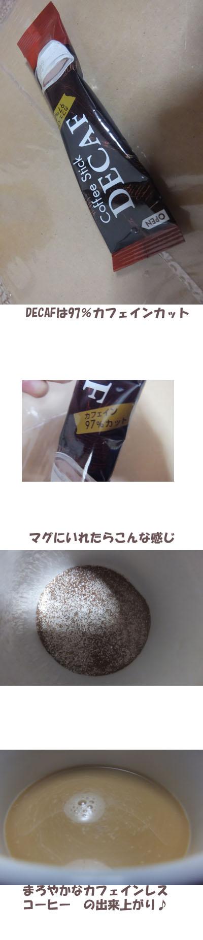 DSCF4072.jpg