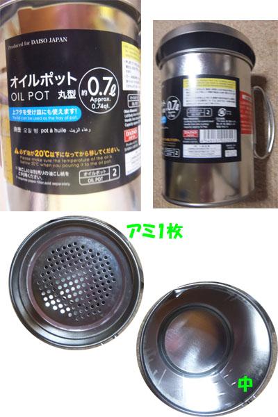 DSCF4147.jpg