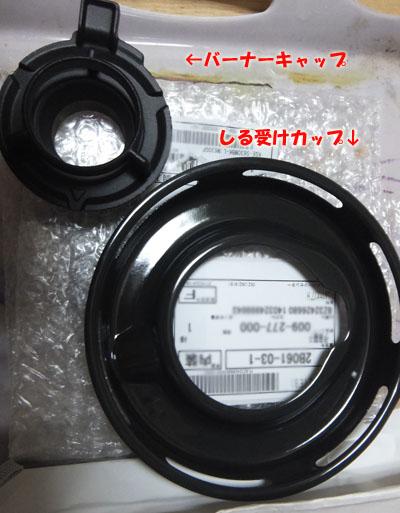 DSCF4425.jpg
