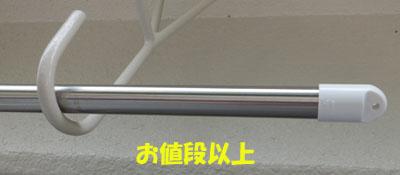 DSCF5092.jpg