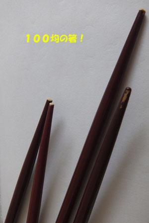 DSCF5094.jpg