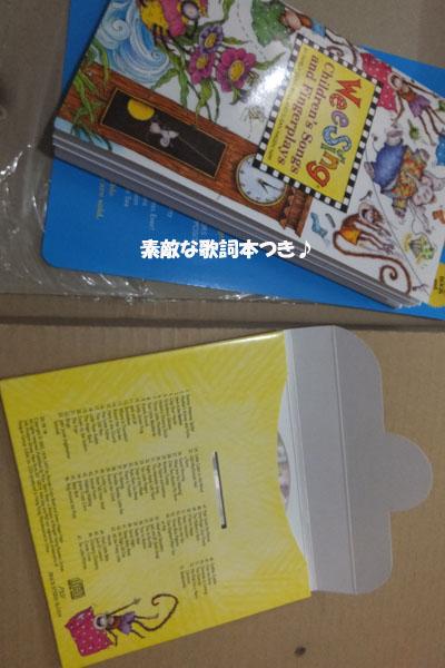 DSCF5808.jpg
