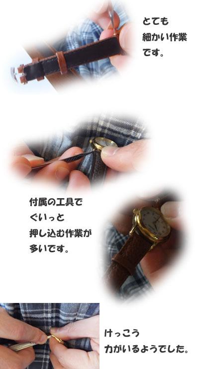DSCF5927.jpg