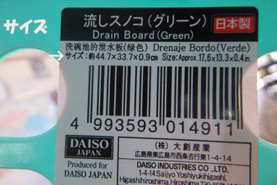 DSCF6633.jpg