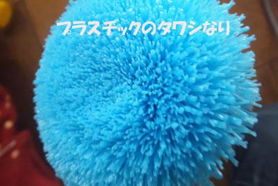 DSCF6638.jpg