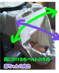 泣き止まない赤ちゃん 抱っこ紐