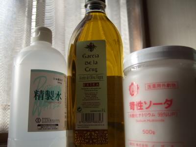 石けんの材料 精製水、オリーブオイル、苛性ソーダ