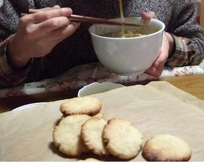 オリーブオイルレモンクッキー
