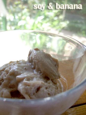 豆乳バナナアイス