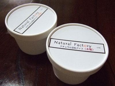 豆乳アイス ナチュラルファクトリー